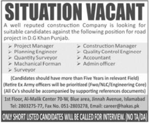 Construction Company Jobs 2021 in DG Khan