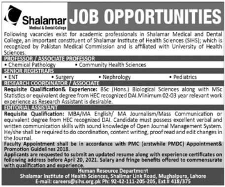 Shalamar Medical and Dental College Jobs 2021