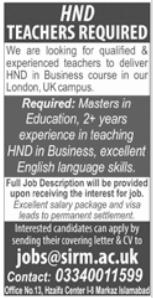 HND Teachers Jobs 2021