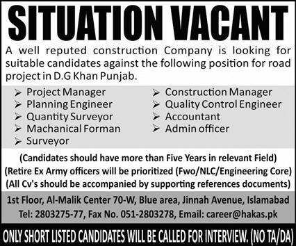 Hakas Pvt Limited Jobs 2021 in Dera Ghazi DG Khan