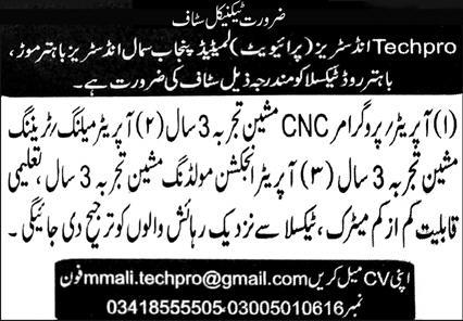 Techpro Industries Pvt Limited Jobs 2021 in Taxila