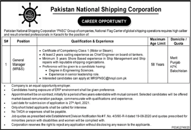 Pakistan National Shipping Corporation Jobs 2021