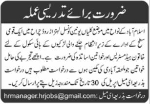 Faculty Staff Jobs 2021 in Islamabad