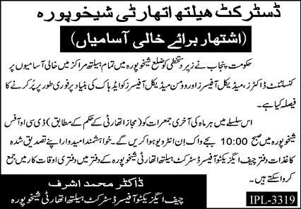 District Health Authority Jobs 2021 in Sheikhupura