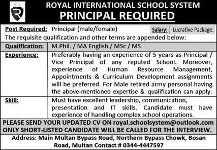 Royal International School System Job 2021 in Multan