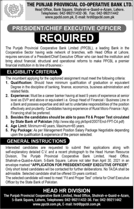 The Punjab Provincial Cooperative Bank LTD Jobs 2021