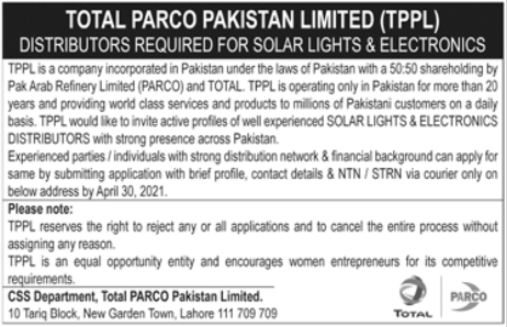 Total PARCO Pakistan Limited TPPL Jobs 2021 in Lahore