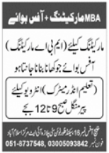 Marketing Staff Jobs 2021 in Islamabad