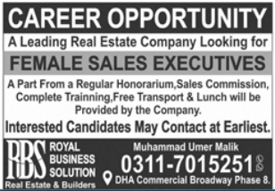 Sales Executives Jobs 2021 in Lahore