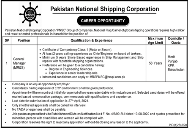 Pakistan National Shipping Corporation PNSC Job 2021