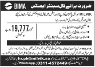 Call Center Agents Jobs 2021 In Lahore Office