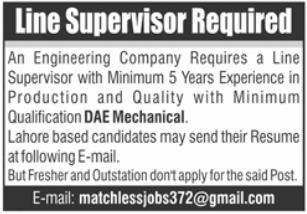Line Supervisor Job 2021 in Lahore
