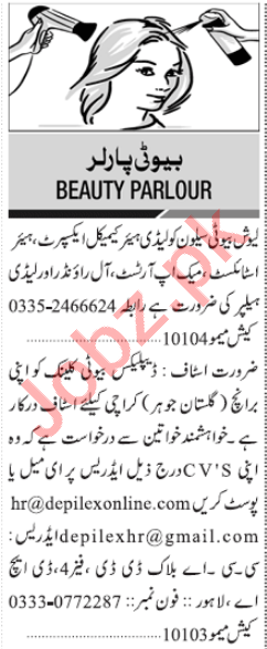 Jang Sunday Classified Ads 11 April 2021 for Beauty Parlor