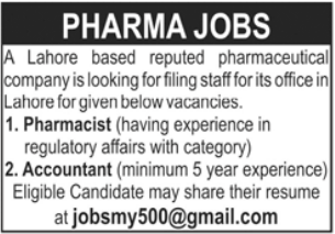 Pharma Jobs 2021 in Lahore Office