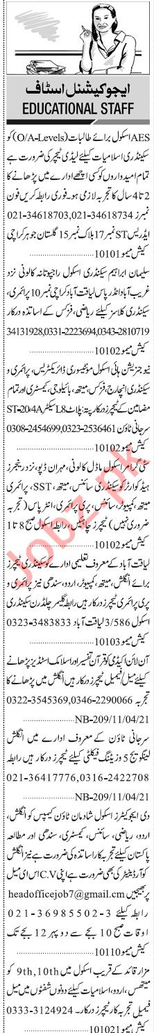 Jang Sunday Classified Ads 11 April 2021 for Educational