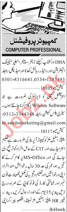 Jang Sunday Classified Ads 11 April 2021 for Computer Staff