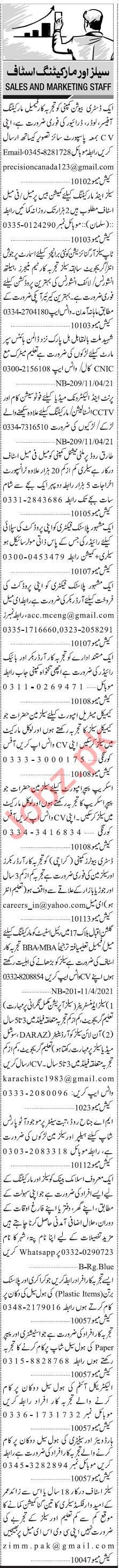 Jang Sunday Classified Ads 11 April 2021 for Sales Staff