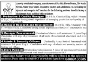 International Company Jobs 2021 in Lahore