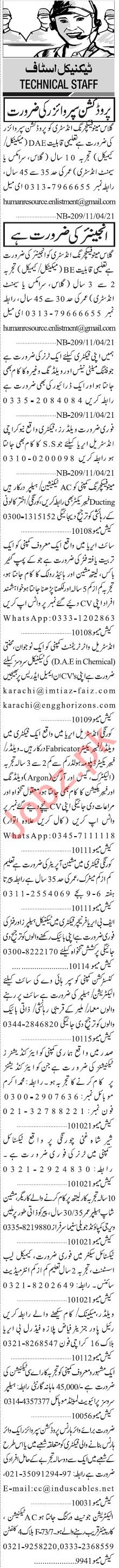 Jang Sunday Classified Ads 11 April 2021 for Technical Staff