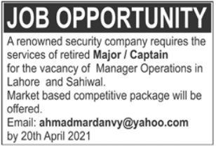Manager Operations Jobs 2021 in Lahore & Sahiwal