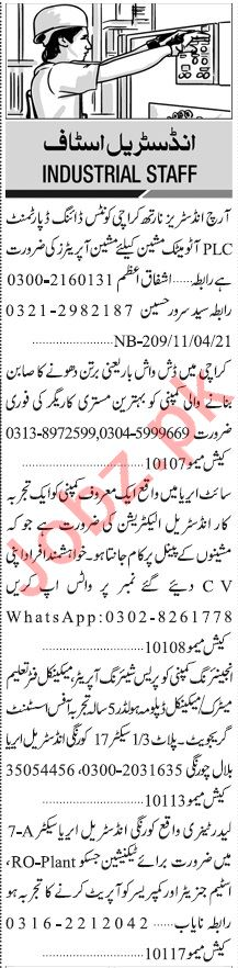 Jang Sunday Classified Ads 11 April 2021 Industrial Staff