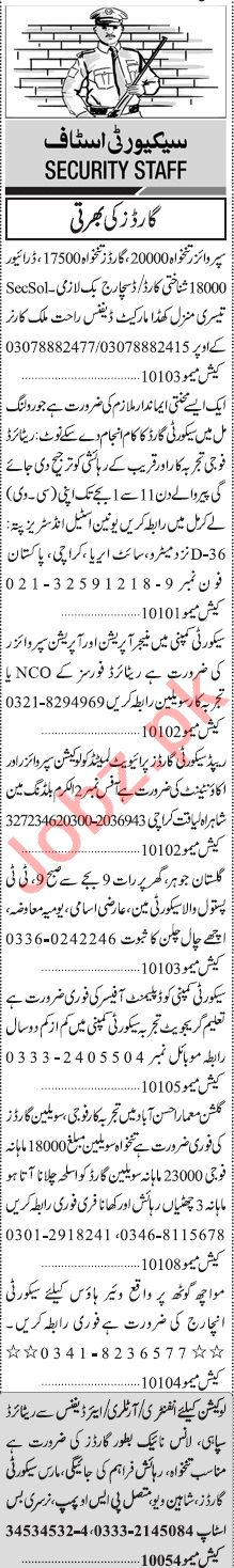 Jang Sunday Classified Ads 11 April 2021 for Security Staff