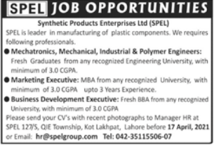 Synthetic Products Enterprises Limited SPEL Jobs 2021
