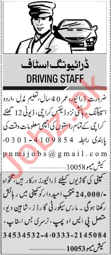 Jang Sunday Classified Ads 11 April 2021 for Driving Staff