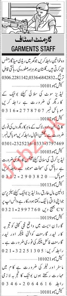 Jang Sunday Classified Ads 11 April 2021 for Garments Staff