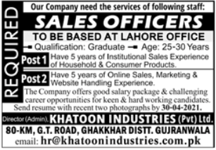 Sales Officers Jobs 2021 in Lahore Office