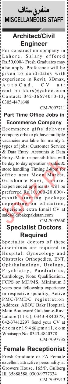Jang Sunday Classified Ads 11 April 2021 for General Staff