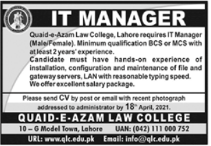 Quaid E Azam Law College Job 2021 in IT Manager