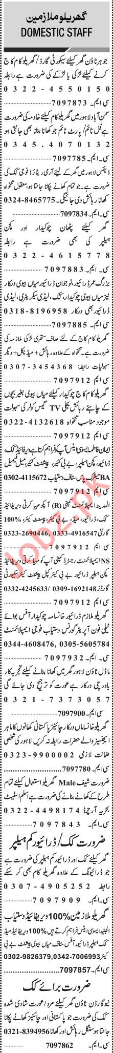 Jang Sunday Classified Ads 11 April 2021 for House Staff