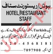 Jang Sunday Classified Ads 11 April 2021 Restaurant Staff