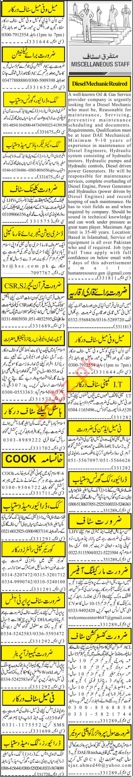 Jang Sunday Rawalpindi Classified Ads 11 April 2021