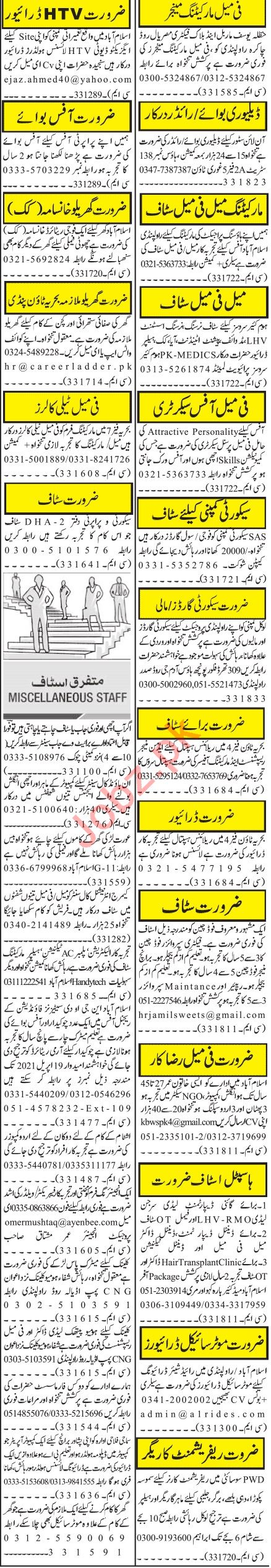Jang Sunday Classified Ads 11 April 2021 for Admin Staff