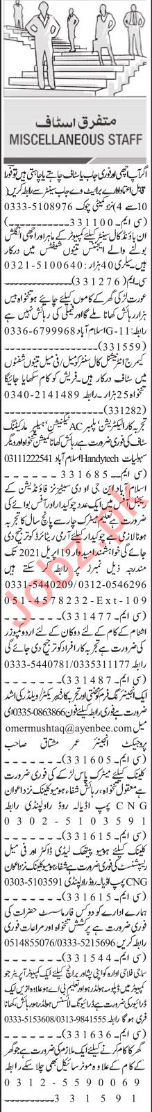 Jang Sunday Classified Ads 11 April 2021 for Business Staff