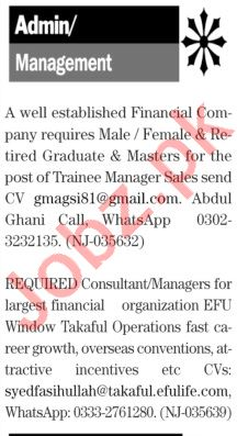 The News Sunday Classified Ads 11 April 2021 for Admin Staff