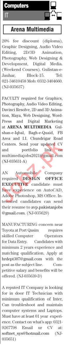 The News Sunday Classified Ads 11 April 2021 for IT Staff