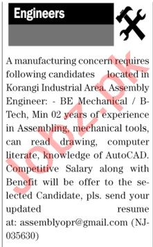 The News Sunday Classified Ads 11 April 2021 for Engineers