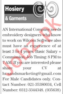 The News Sunday Classified Ads 11 April 2021 for Garments