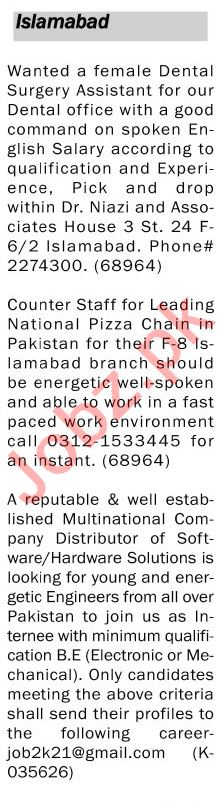 The News Sunday Islamabad Classified Ads 11 April 2021