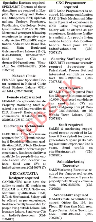 The News Sunday Classified Ads 11 April 2021 General Staff
