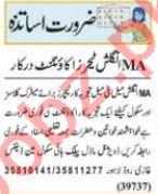 Nawaiwaqt Sunday Classified Ads 11 April 2021 for Teachers