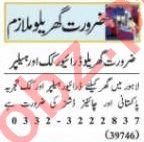 Nawaiwaqt Sunday Classified Ads 11 April 2021 House Staff