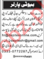 Nawaiwaqt Sunday Classified Ads 11 April 2021 Beauty Parlor