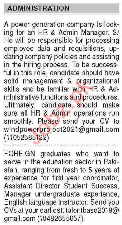 Dawn Sunday Classified Ads 11 April 2021 for Admin Staff