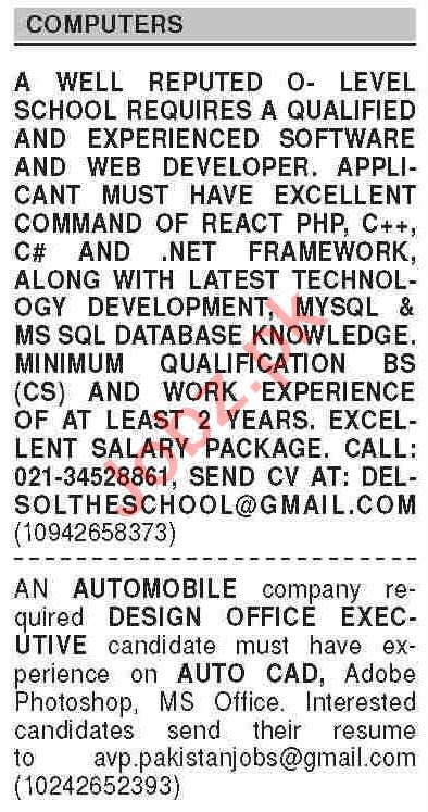 Dawn Sunday Classified Ads 11 April 2021 for Computer Staff