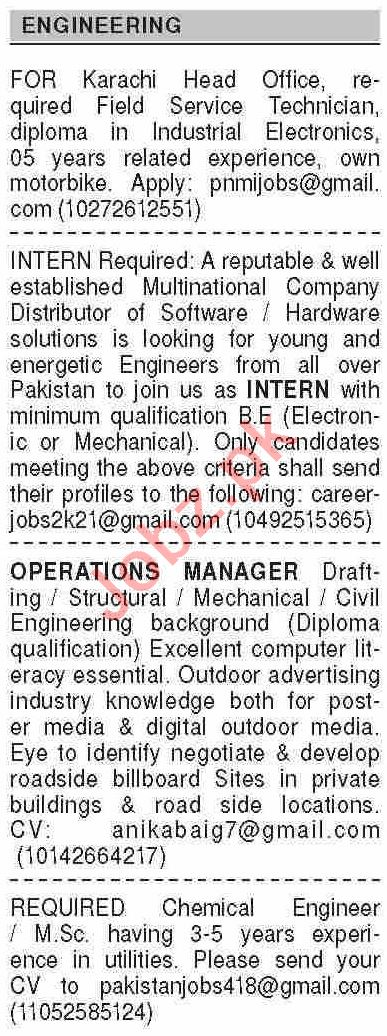 Dawn Sunday Classified Ads 11 April 2021 for Engineering