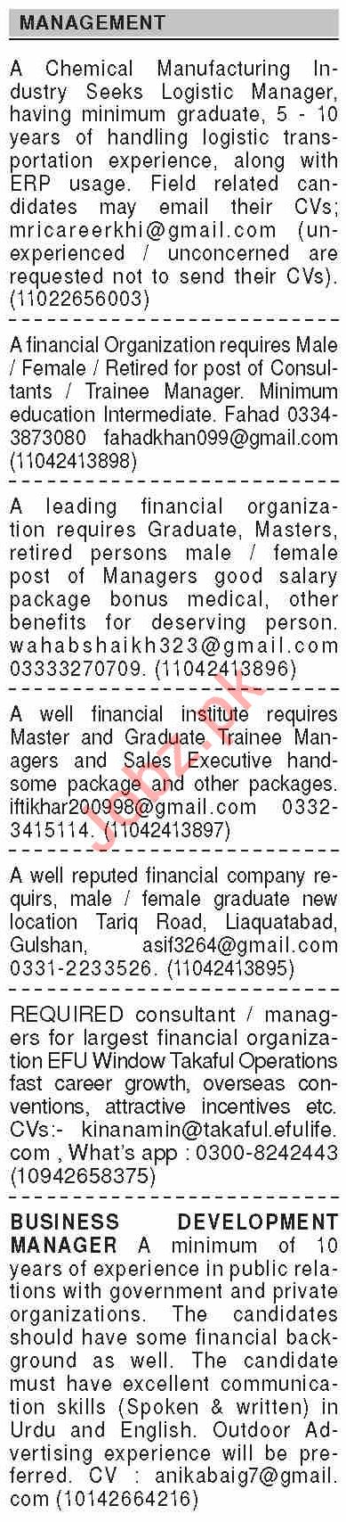 Dawn Sunday Classified Ads 11 April 2021 for Management